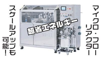 産業用機械・ロボット