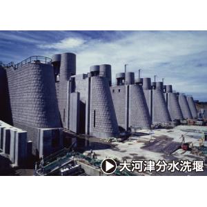 建築・土木・エンジニアリング