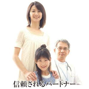 医療・福祉