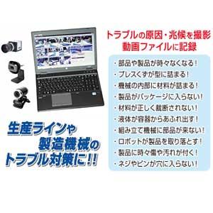 情報通信・ソフトウェア
