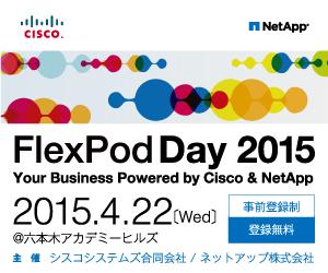 FlexPodDay