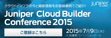 Juniper Cloud Builder Conference 2015