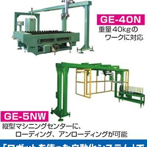 工場の効率化・快適な労働環境に繋げる製造業の無人化・省力化を支援