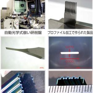 超精密加工・研削加工・プロファイル加工なら横浜のエコー精密